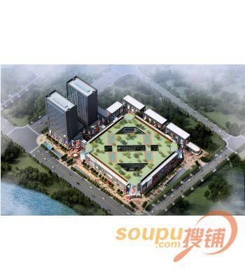 裕达新天地商业文化广场