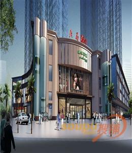衡阳天马商业广场