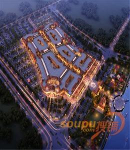 枫叶小镇奥特莱斯(哈尔滨)广场