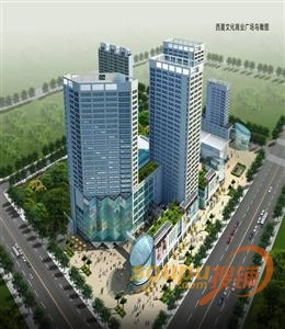 西夏文化商业广场