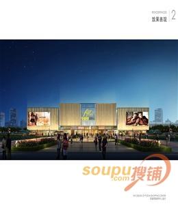 宁津宝福邻购物中心