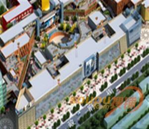天骏商业广场