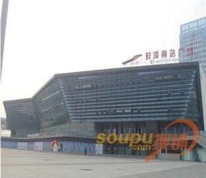 蚌埠南站广场商业综合体