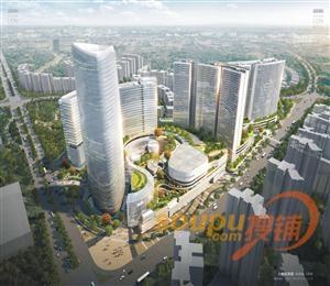 长华国际中心