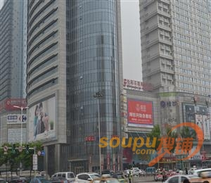 沈阳百联购物中心