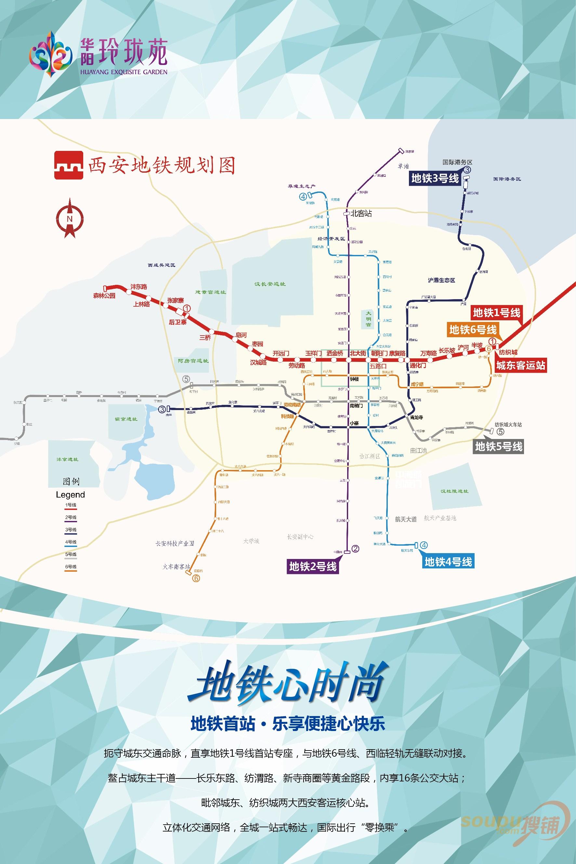 华阳ce4601接线图