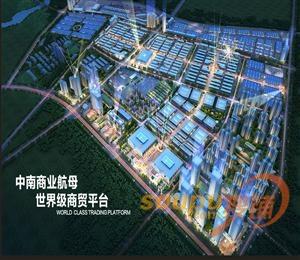 新合作国际商贸城