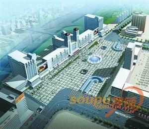 郑州火车站站内商业项目