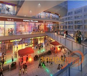 福州爱琴海购物中心