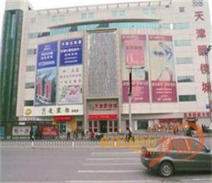 天津天隆达商厦