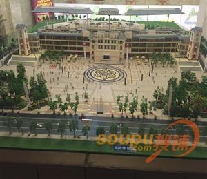 万豪商业广场