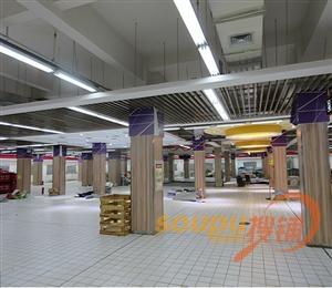 新永盛购物广场