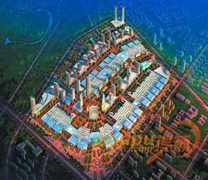 哈尔滨五洲国际商贸博览城