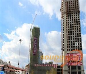 延吉大千城