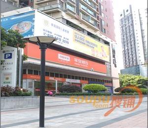 君汇天地商业广场