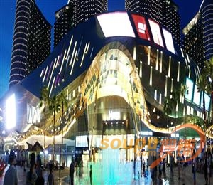 南宁会展航洋城(原航洋国际购物中心)