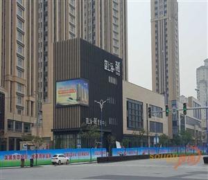 御上海商业广场