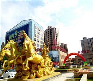 河北省廊坊凯旋大道-香街