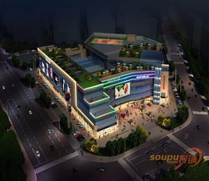 杭州江南时代购物中心