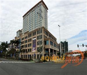 滨湖商贸中心