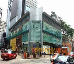 东港城商业广场
