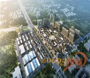 中国供销粤北农特产品电商物流商贸城