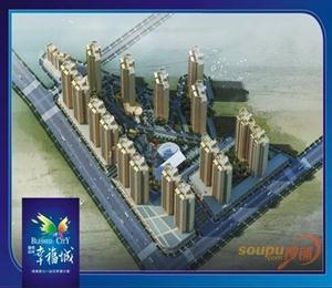 锦绣山河幸福城