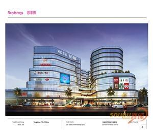 杭州东站西子国际