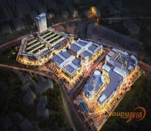 涪陵·渝东国际商贸城