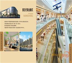 太和县晶宫悦时尚商场