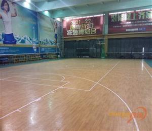 四维国际文化体育运动中心