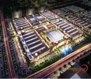北京珠江创意文化商业中心
