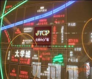 海宁长安佳源中心广场