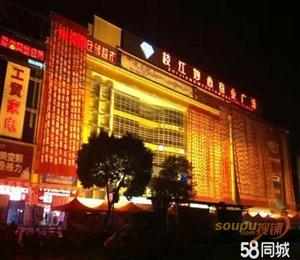 枝江妙尚广场
