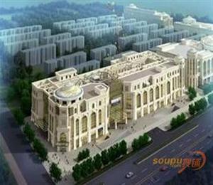 财富港商业购物中心