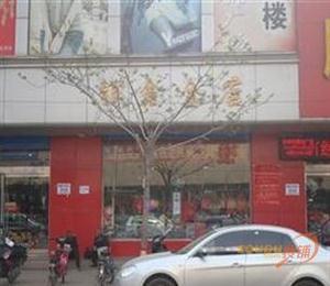 临汾隰县南大街鼓楼