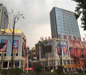 织金县万都时代广场
