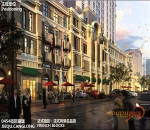 佳木斯0454国际艺术购物街区