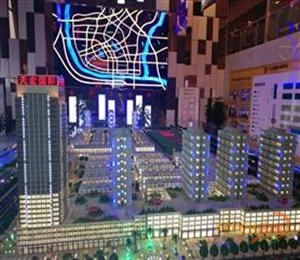天宏国际商贸城