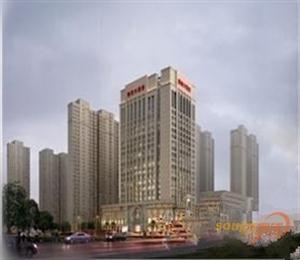 武汉鑫城宜居
