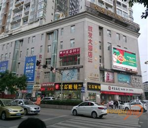 遂宁金港国际
