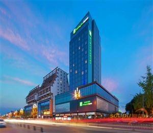 岷江国际购物中心