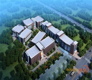 和义文化产业园