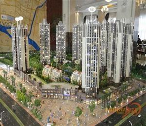 三水北江明珠金街