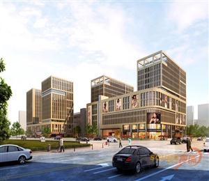 杭州首家亲子主题商业综合体 金色大唐城
