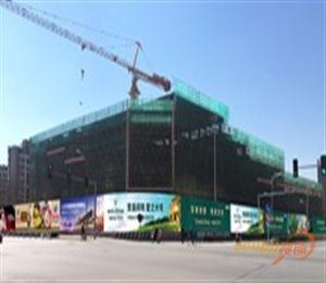 北京鲁能马坡购物中心