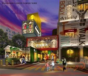 宁波东裕商业街