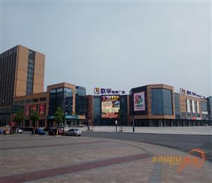 常州佳源中心广场