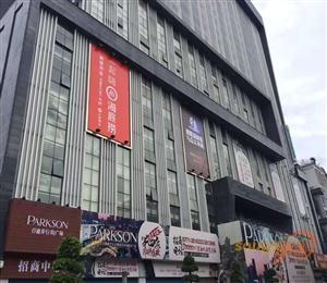 南宁百盛步行街广场