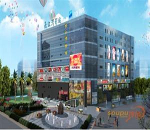 长江湾商业广场